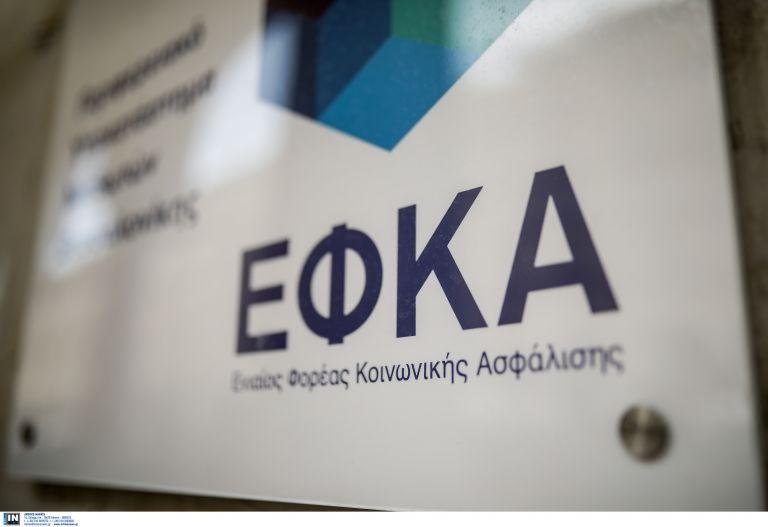 ΕΦΚΑ: Τι αλλάζει στις συντάξεις θανάτου | tanea.gr