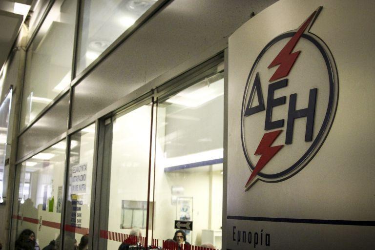 Καμπανάκι McKinsey για ΔΕΗ: Μειώστε κατά 500 εκατ. € τις δαπάνες | tanea.gr