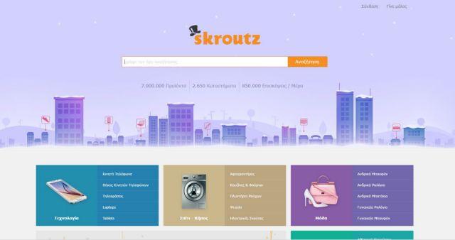 Για 10 εκατ. ευρώ πουλήθηκε το 50% του Skroutz.gr | tanea.gr