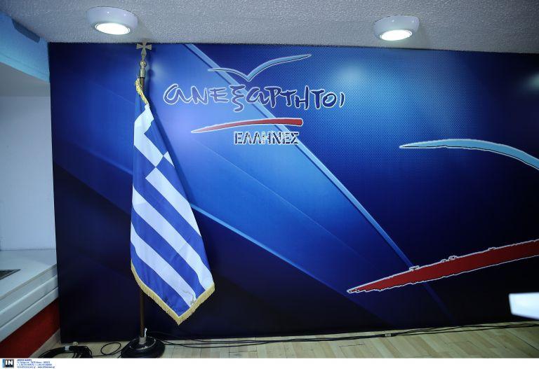 ΑΝΕΛ: Ενέργειες όπως η επίθεση στο σπίτι του Μίκη ενάντια στην δημοκρατία | tanea.gr