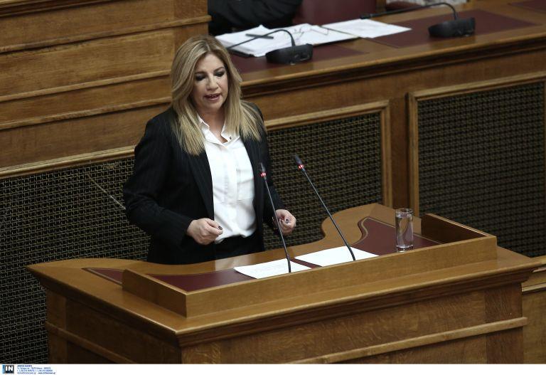 Γεννηματά: Υπό ελληνική κυριαρχία τα Ιμια | tanea.gr