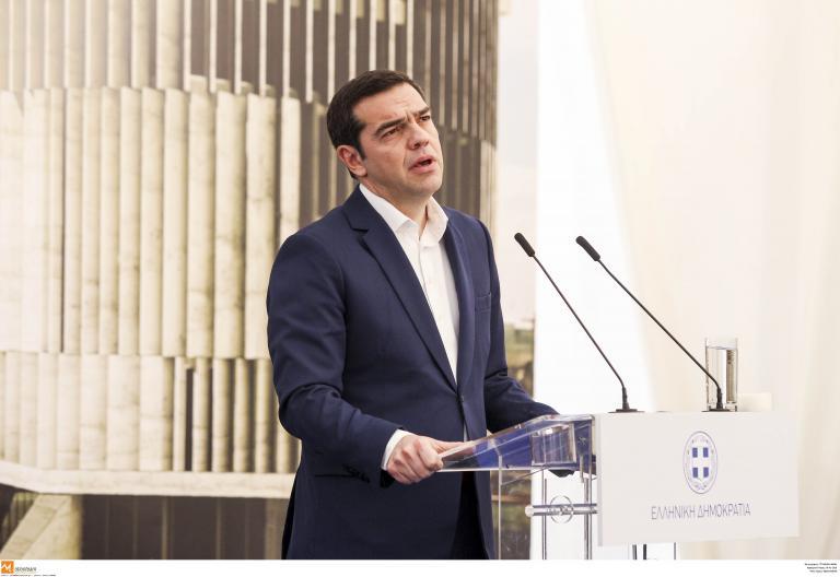 Ομιλία Τσίπρα στο 9ο περιφερειακό συνέδριο | tanea.gr