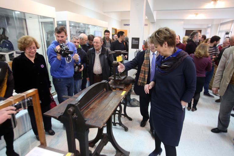 Το Ανοικτό Πανεπιστήμιο επισκέφθηκε η Ολγα Γεροβασίλη | tanea.gr