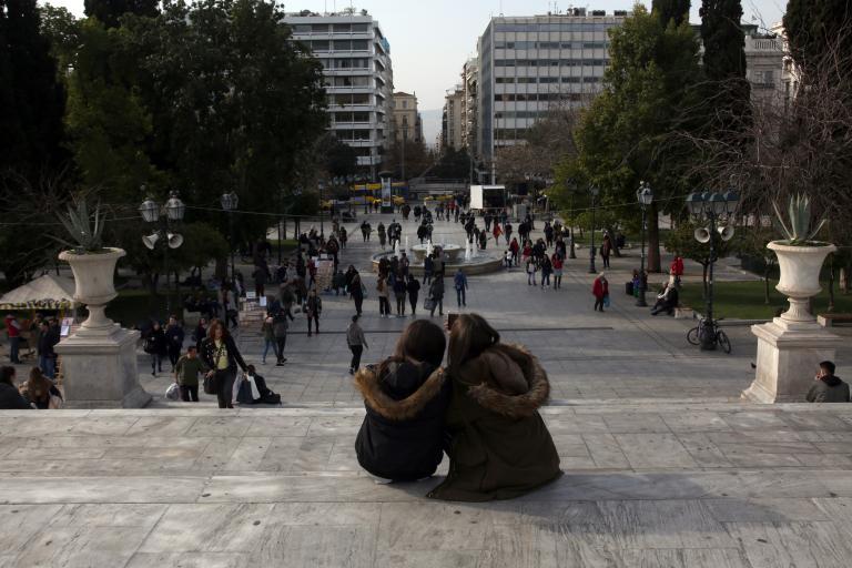 Οι δρόμοι που θα κλείσουν για το συλλαλητήριο - Πώς θα κινηθεί το Μετρό | tanea.gr