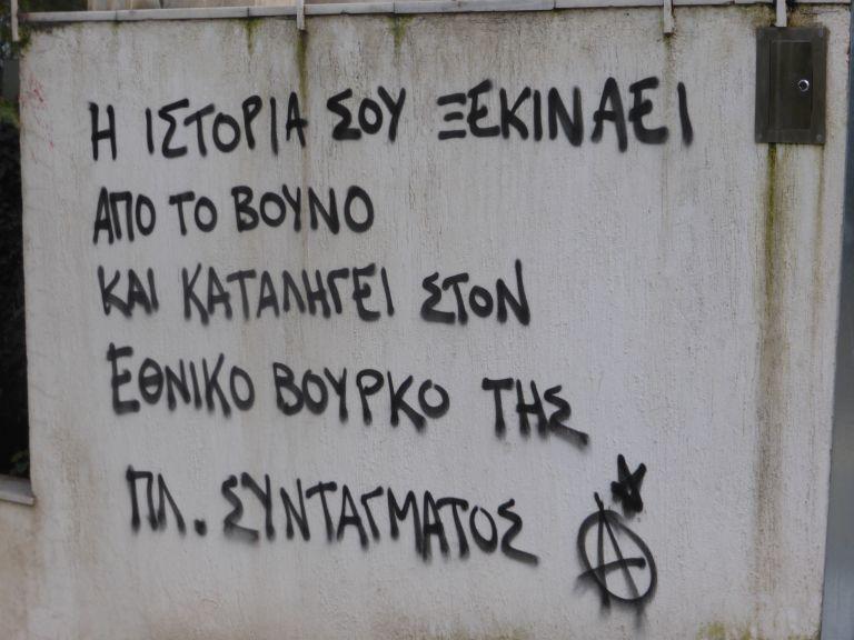 Επίθεση στο σπίτι του Μίκη Θεοδωράκη – Τι απαντά στις απειλές | tanea.gr
