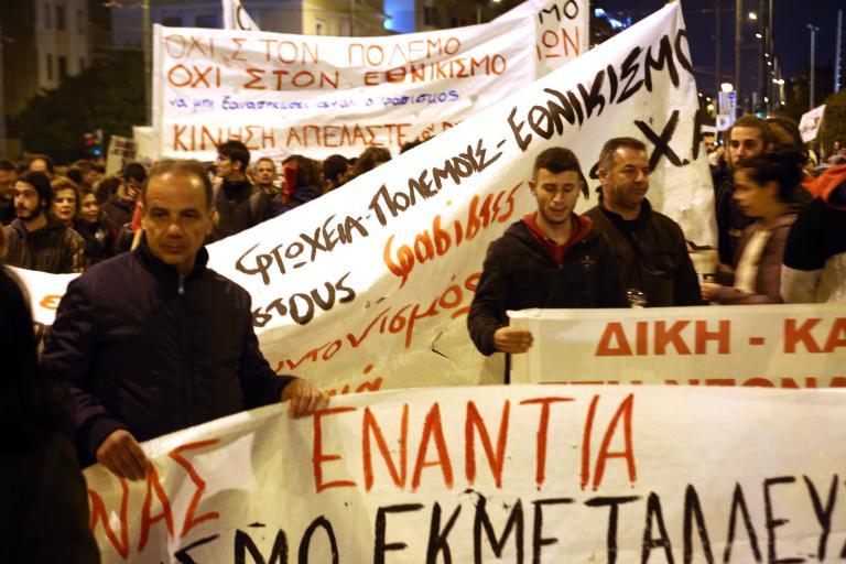 Αντιφασιστική πορεία και συγκέντρωση της ΧΑ για τα Ιμια στην Αθήνα   tanea.gr