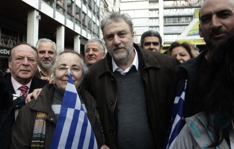 Μαριάς: Μήνυμα εντός, και διεθνώς, το συλλαλητήριο | tanea.gr