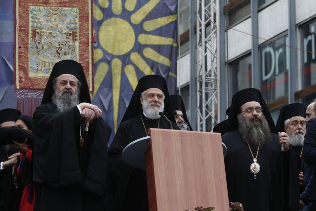 Δωρόθεος: Συγκινητική η παρουσία του κόσμου στο συλλαλητήριο   tanea.gr