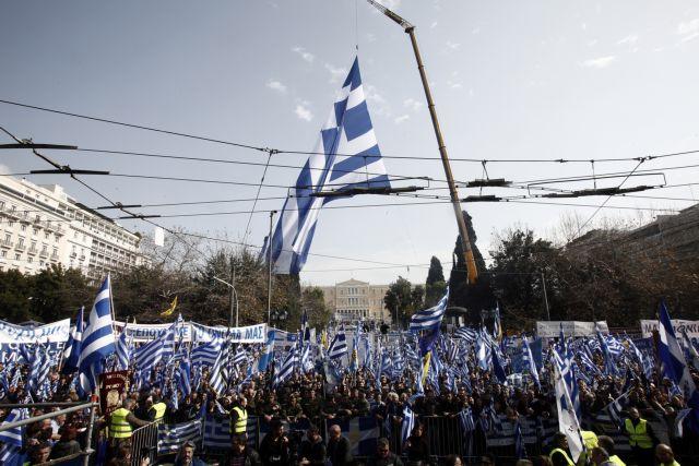 Παμμακεδονικές: Προσπάθεια υποβάθμισης του συλλαλητηρίου   tanea.gr