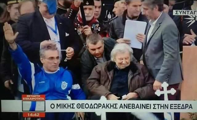 Ντροπή: Ο πρόεδρος των παραολυμπιονικών χαιρέτησε ναζιστικά | tanea.gr