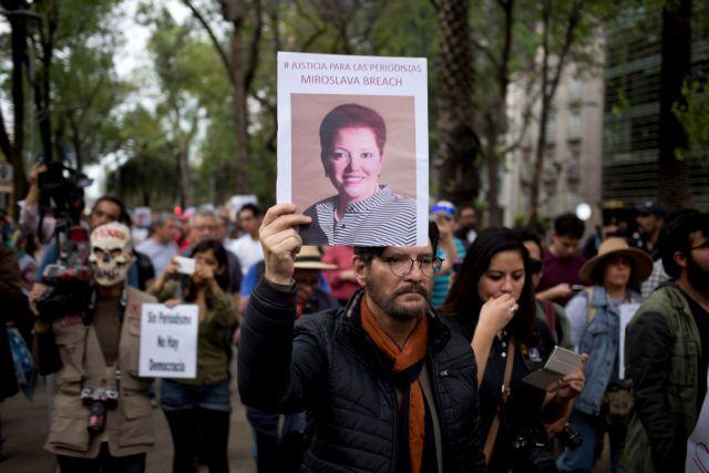 Μην πυροβολείτε τον ρεπόρτερ! | tanea.gr