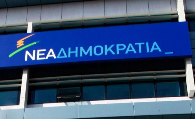ΝΔ για Novartis: Εξόφθαλμη παρέμβαση στη Δικαιοσύνη | tanea.gr