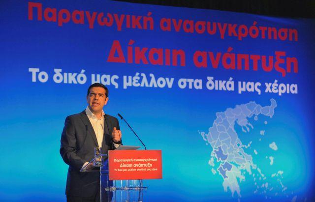 Τσίπρας: Δεν υπάρχει πατριωτισμός της διαφθοράς   tanea.gr