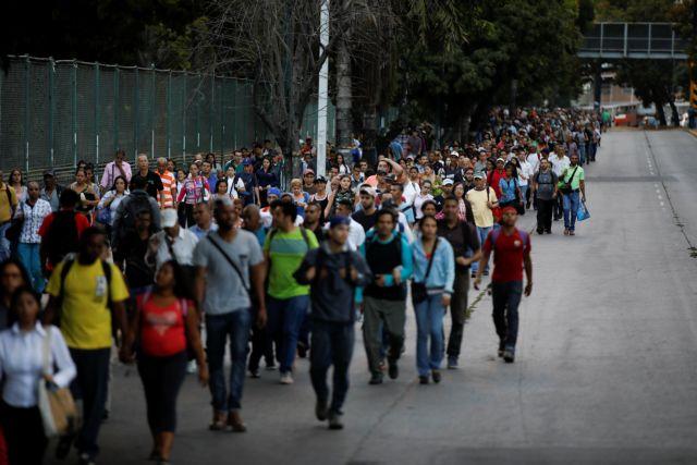 Στις 22 Απριλίου οι προεδρικές εκλογές στη Βενεζουέλα | tanea.gr