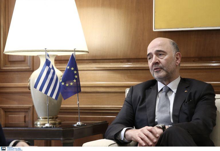 Μοσκοβισί: Αποδείχθηκε ότι η Ελλάδα μπορεί να επιστρέψει στις αγορές | tanea.gr