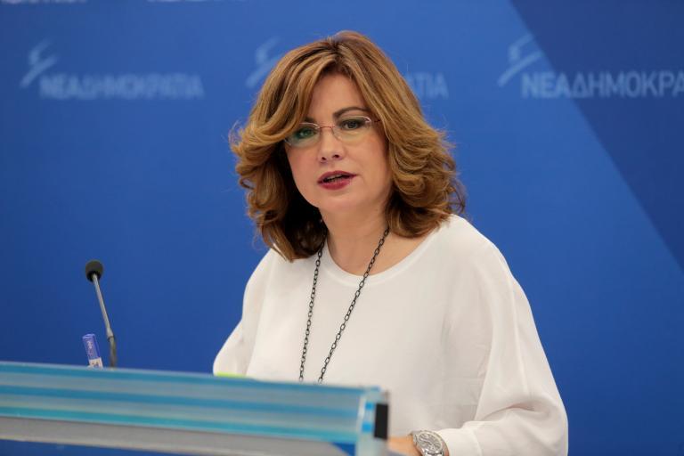 Σπυράκη: «Ολα στο φως» - Υπέρ της προανακριτικής η ΝΔ | tanea.gr