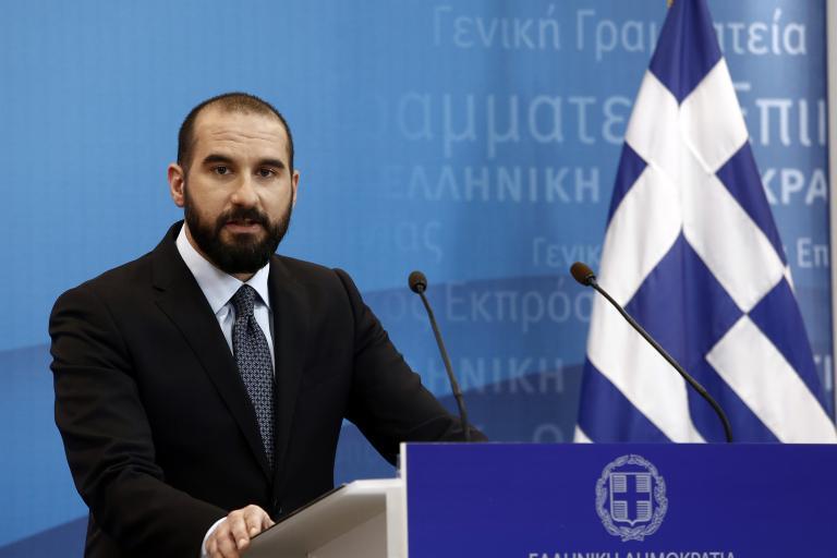 Τζανακόπουλος: Η Προανακριτική θα αποφανθεί για την παραγραφή ή όχι | tanea.gr