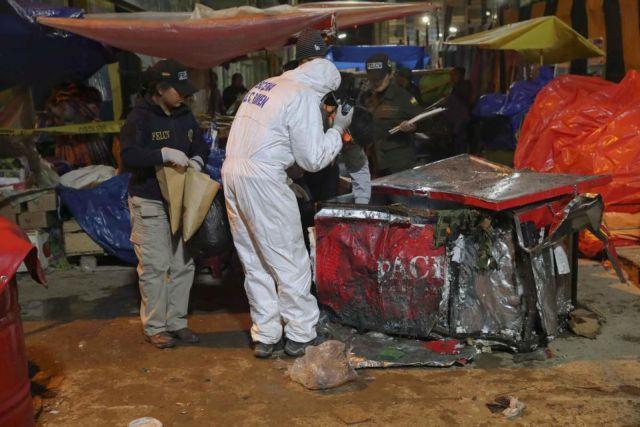 Βολιβία: Εξι νεκροί από έκρηξη κατά τη διάρκεια καρναβαλιού | tanea.gr