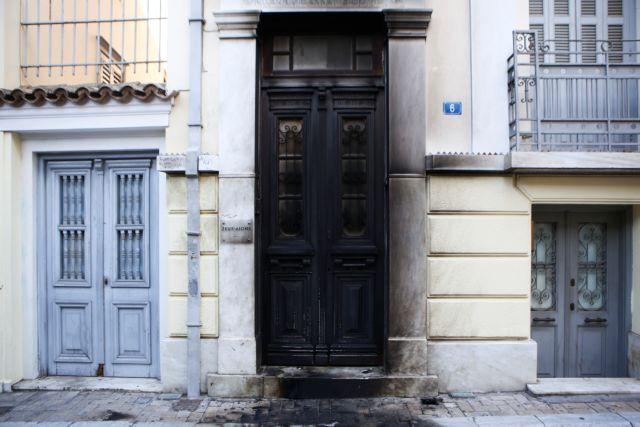 Ανάληψη ευθύνης για τον εμπρησμό σε Μαρέβα Μητσοτάκη | tanea.gr
