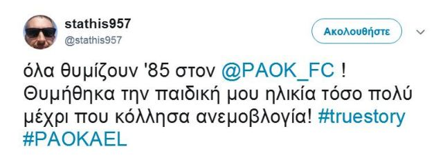 All Star Game; Μπα, θα κοιμηθώ | tanea.gr