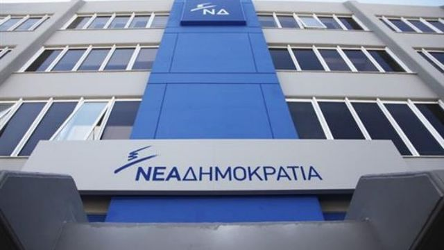 ΝΔ: Τί δεν είπε ο κ. Τσίπρας στον Γιλντιρίμ   tanea.gr