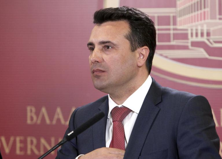 FYROM's PM rules out constitutional change, says talks with Greece all about name | tanea.gr