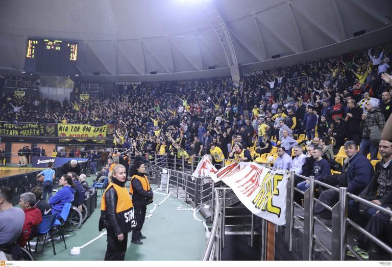 Μπάσκετ: Ποινή δύο αγωνιστικών στον Αρη, χωρίς κόσμο το ντέρμπι με τον ΠΑΟΚ | tanea.gr