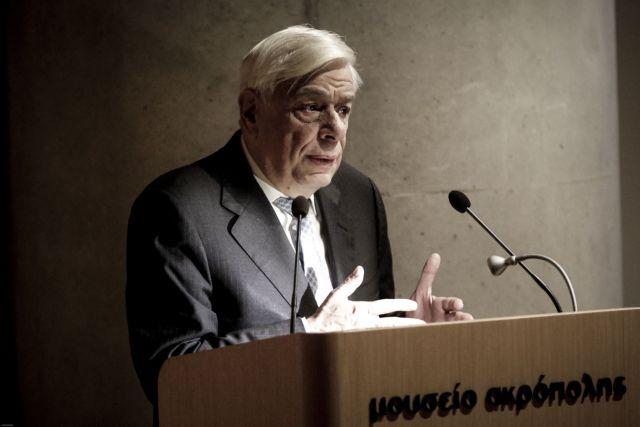 Παυλόπουλος: Τα σημαντικά μόνο ενωμένοι μπορούμε να φέρουμε σε πέρας | tanea.gr