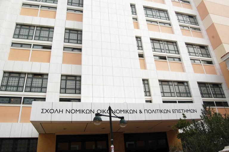 «Κανένα περιθώριο για ίδρυση νέων Νομικών Σχολών στην Ελλάδα»   tanea.gr