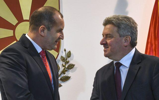 Βουλγαρία: Λύση για την ΠΓΔΜ χωρίς αναφορά σε εδάφη μας | tanea.gr