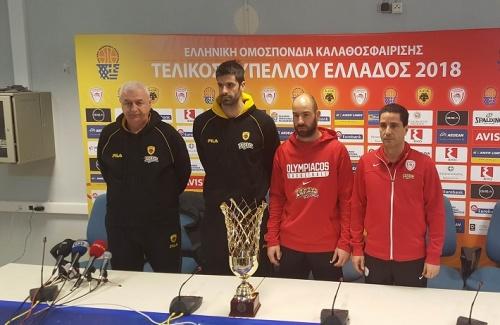 Μπάσκετ: Ετοιμοι Ολυμπιακός και ΑΕΚ για τον τελικό Κυπέλλου | tanea.gr