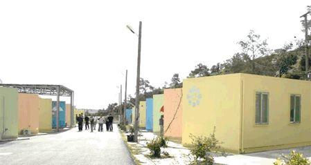 Κύπρος: Μετανάστες έκαψαν κέντρο υποδοχής στην Κοφίνου | tanea.gr