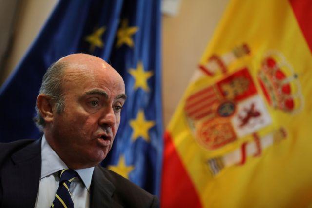 Ισπανική επικράτηση στην αντιπροεδρία της ΕΚΤ   tanea.gr