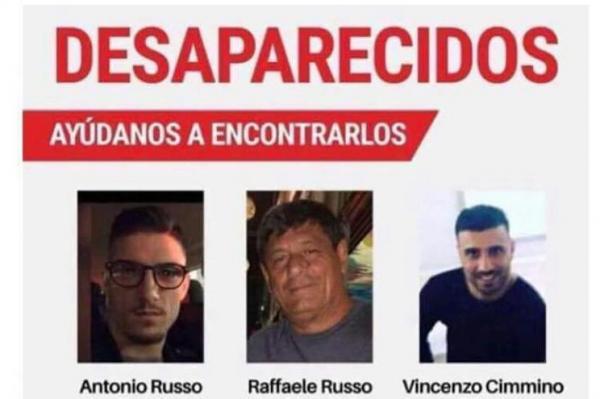 Εξαφανίστηκαν μετά την προσαγωγή τους στο Τμήμα | tanea.gr