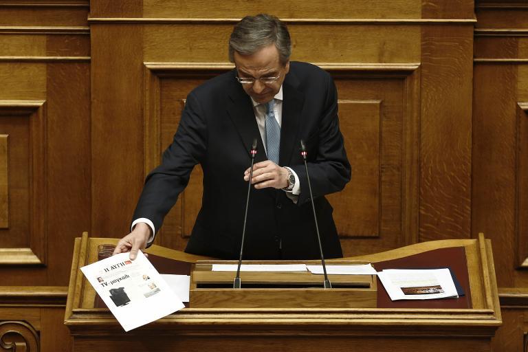 Εκρηξη Σαμαρά όταν βουλευτής του είπε: «Το παραχε...ατε | tanea.gr
