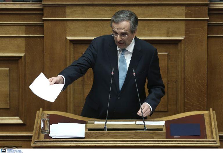 Σαμαράς: Θα λογοδοτήσετε - Κάθε τραγωδία έχει και την κάθαρσή της   tanea.gr