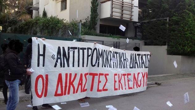 Παρέμβαση αντιεξουσιαστών έξω από το σπίτι εφέτη | tanea.gr