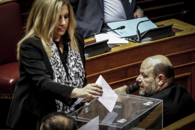 Το ψηφοδέλτιο που «ένωσε» την Κεντροαριστερά | tanea.gr