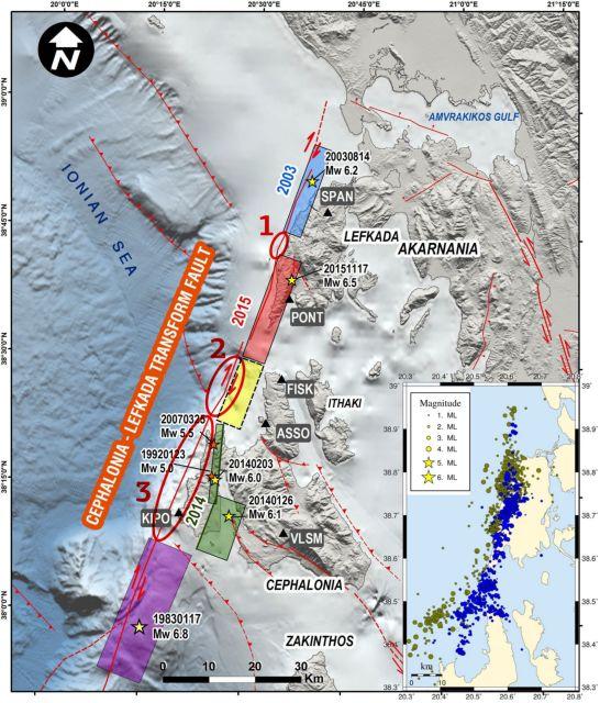 Σεισμοί: Εντόπισαν τα τρία ύποπτα ρήγματα του Ιονίου | tanea.gr