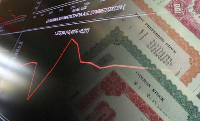 ΟΔΔΗΧ: Νέα δημοπρασία εντόκων ύψους 875 εκατ. ευρώ | tanea.gr