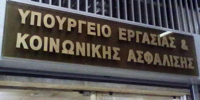 Τί απαντά το υπ. Εργασίας στον Μητσοτάκη για τη «Σχεδία»   tanea.gr