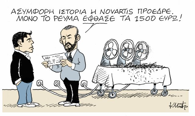 mitropoulos | tanea.gr