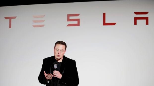 Ο «Δημόκριτος» καλωσόρισε την Tesla στο τεχνολογικό πάρκο «Λεύκιππος» | tanea.gr