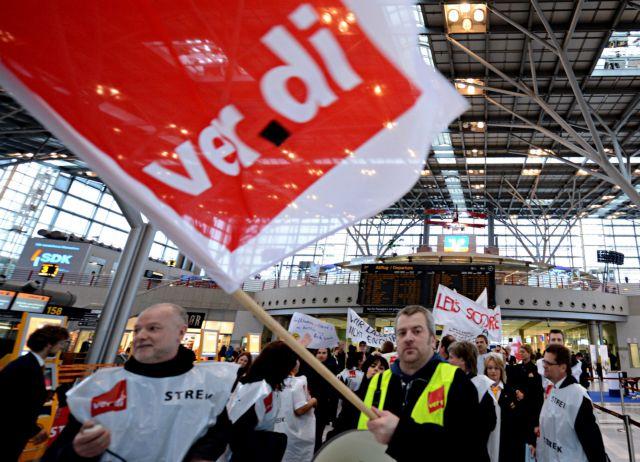 Είπαν «Nein» σε αυξήσεις 6% στο γερμανικό Δημόσιο | tanea.gr