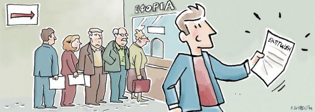 Πράσινο για ρύθμιση χρεών κάτω των €20.000 | tanea.gr