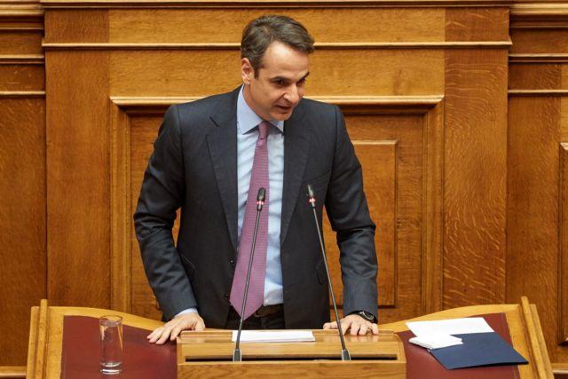 Εξωση στο… «ηθικό πλεονέκτημα της Αριστεράς» | tanea.gr