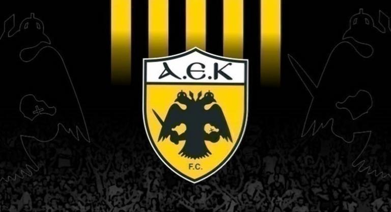 ΑΕΚ: Αναστολή του πρωταθλήματος μέχρι να βγουν οι αποφάσεις | tanea.gr