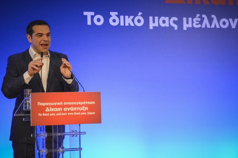 Τσίπρας: Για εμάς ότι είναι νόμιμο δεν είναι και αυτομάτως και ηθικό   tanea.gr