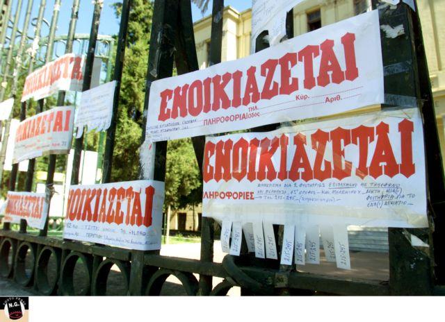 Πώς να γλιτώσετε φόρο για ενοίκια που δεν έχετε εισπράξει | tanea.gr