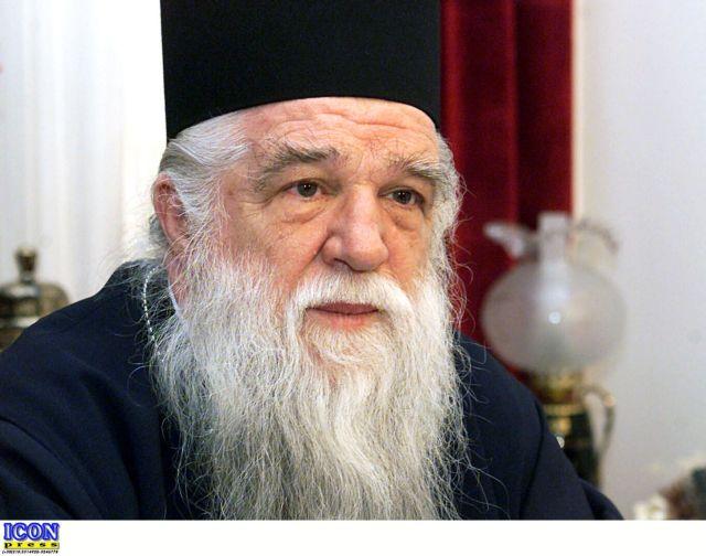 Ξανά σε δίκη ο Αμβρόσιος μετά τις εφέσεις για την αθώωσή του | tanea.gr